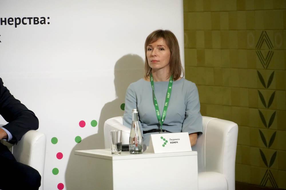 Людмила Хоміч