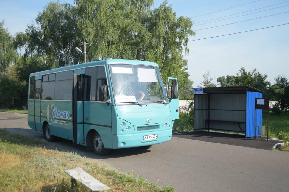 Комунальний автобус і нова зупинка у Василівці