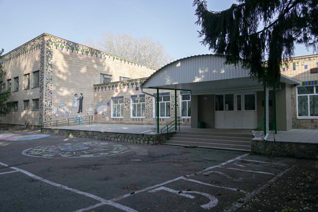 Школа у Кривій Руді