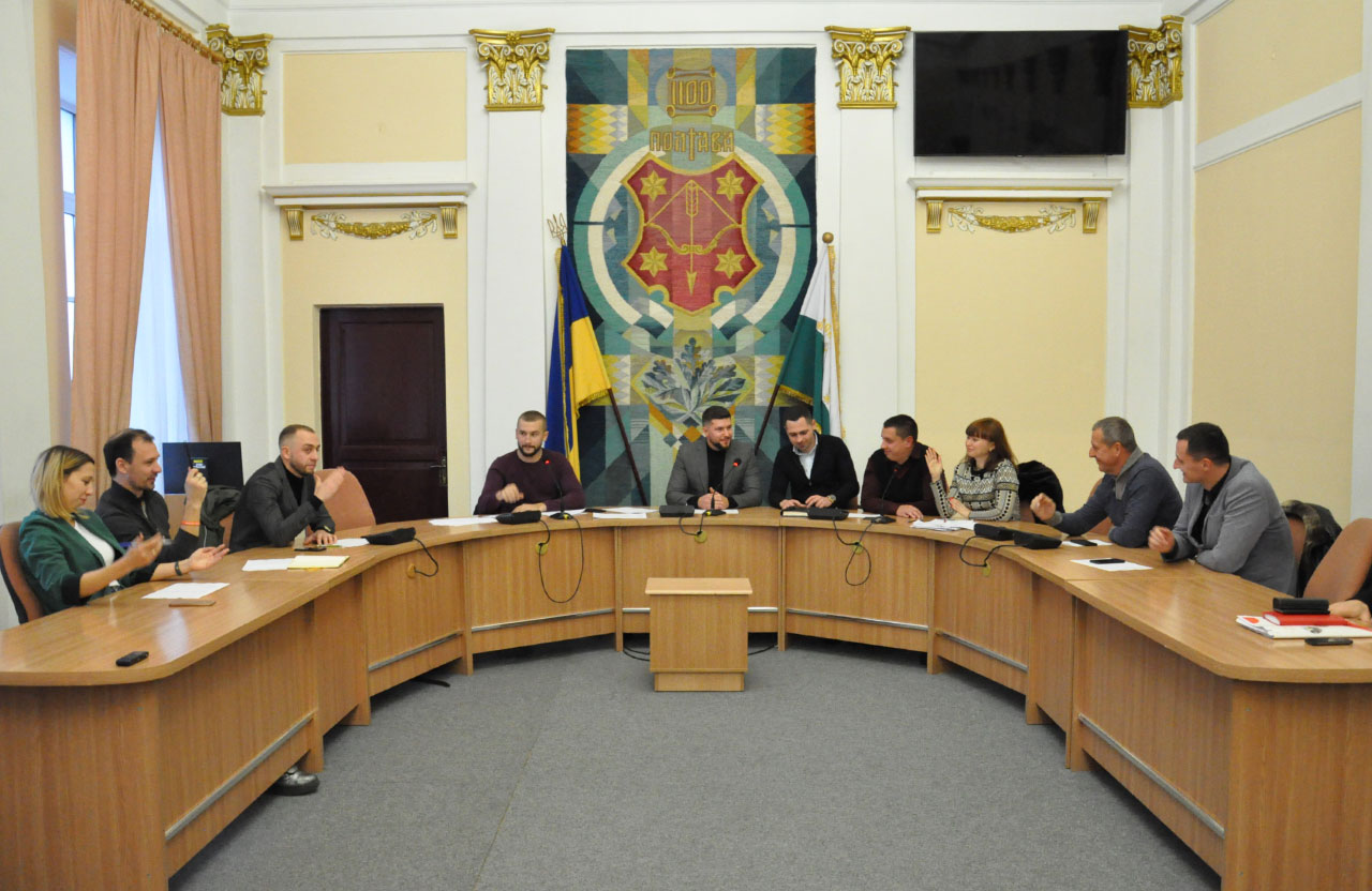 Засідання робочої групи з визначення переможців «Бюджету участі 2019?