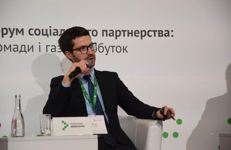 Олександр Шевельов