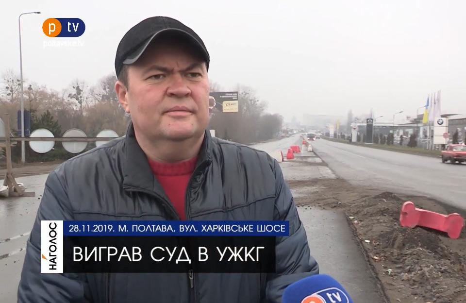 Олег Бут | Кадр з відео P.TV