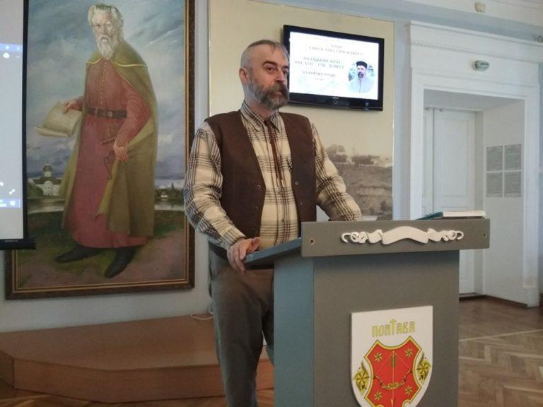 Святослав Сичевський
