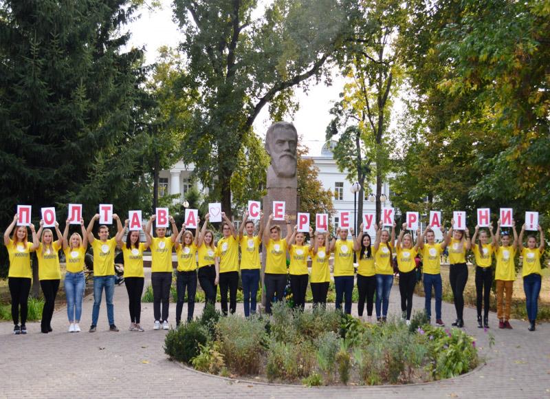 Волонтерський загін «Єдність» Української медичної стоматологічної академії
