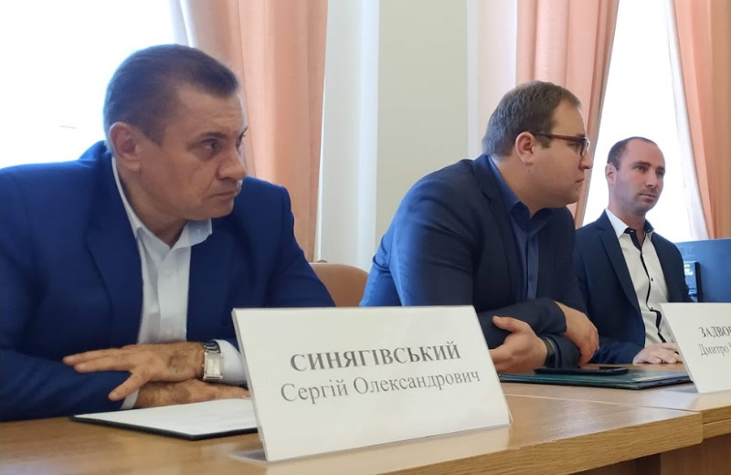 Сергій Синягівський