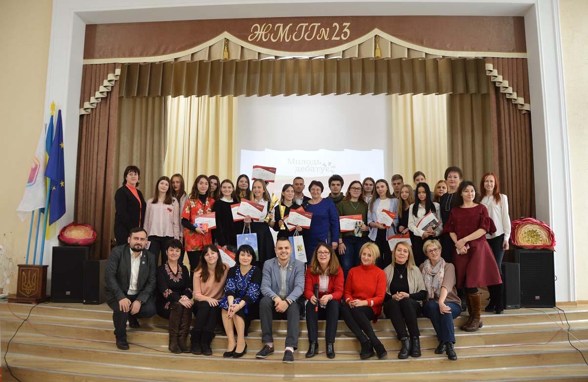 Турнір дебатів у Житомирській гуманітарній гімназії №23