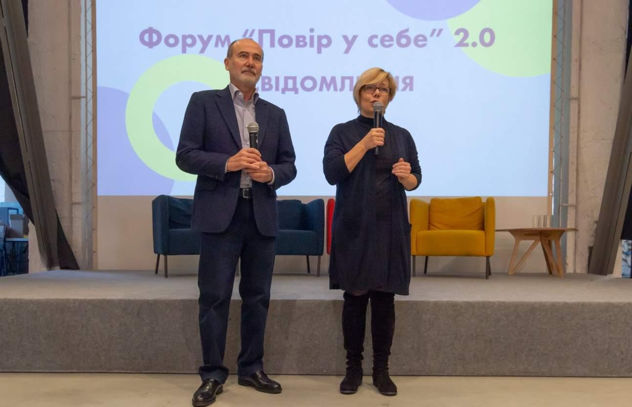 Засновники фонду Віктор та Ірина Іванчики