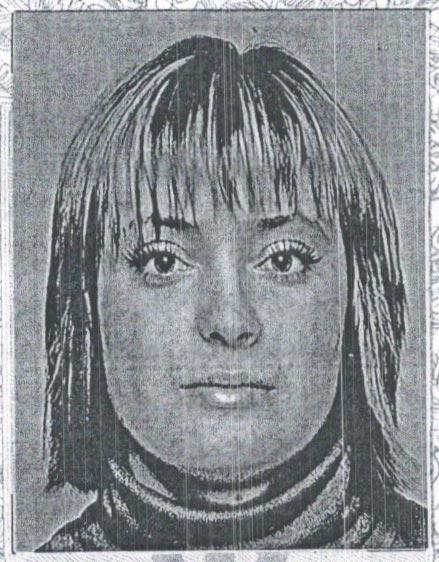 Катерина Аврахова