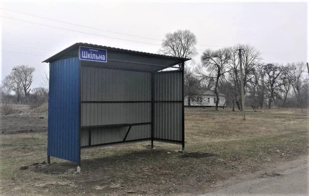 У Василівці встановили шість зупинок