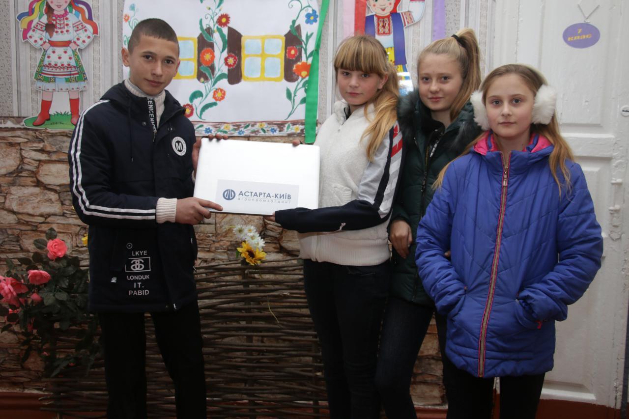 Учні Василівської школи