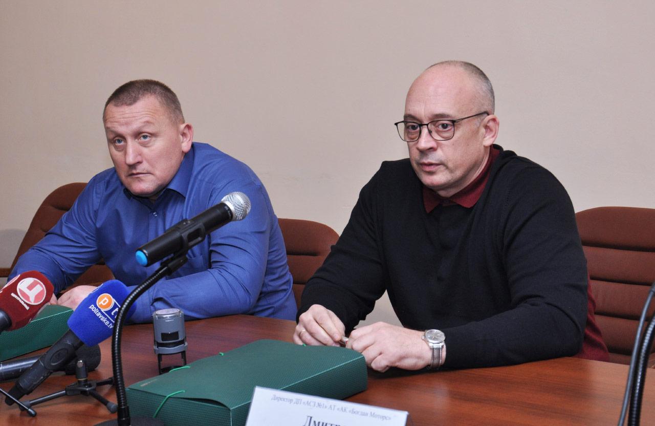 Євгеній Зайцев та Дмитро Писаний