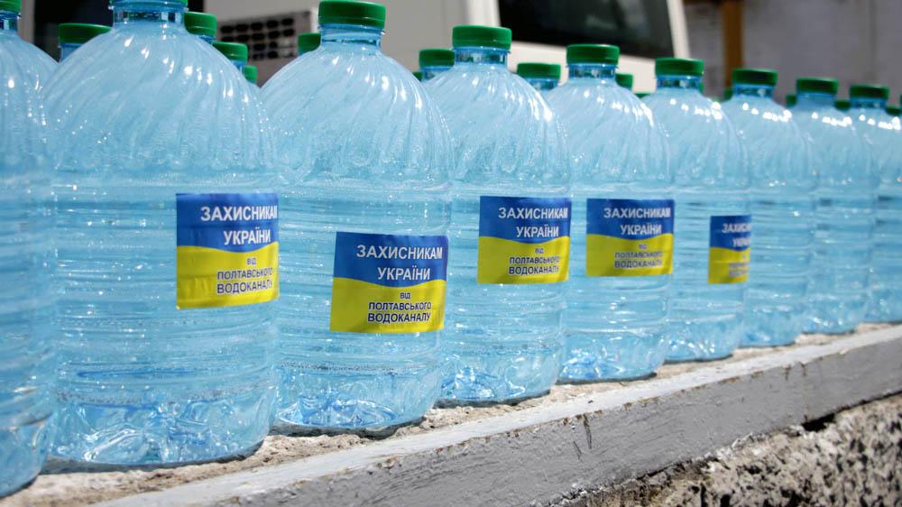 Передача води в зону ООС