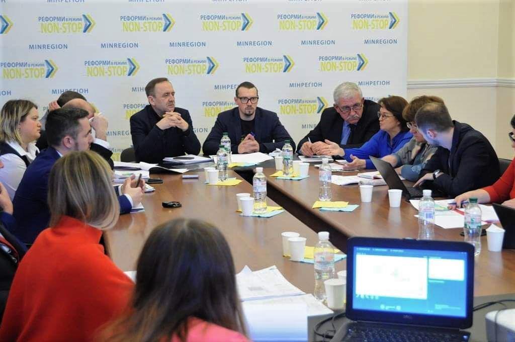 На зустрічі обговрювали Перспективні плани чотирьох областей