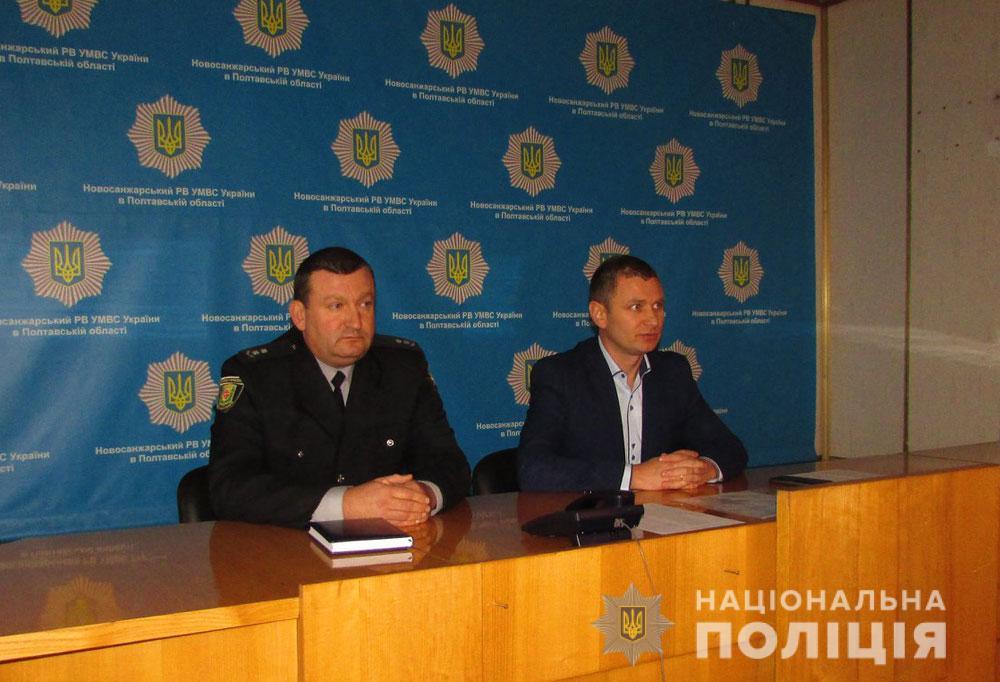 Новосанжарське відділення поліції очолив Сергій Пархоменко