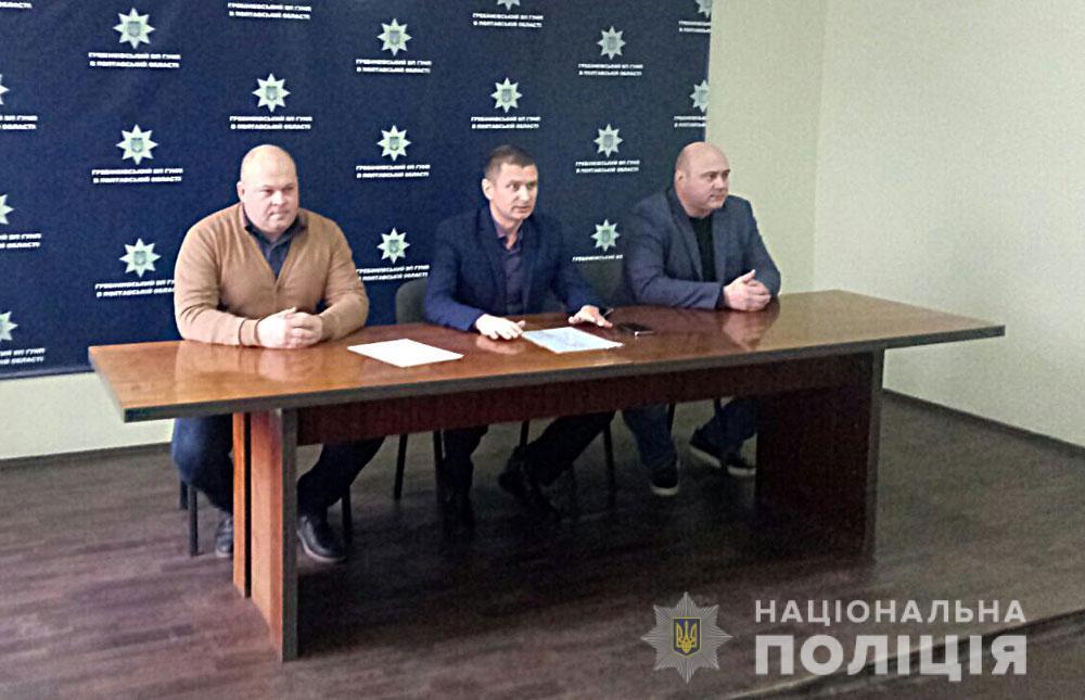 Виконувати обов'язки начальника Гребінквського відділу поліції буде Олексій Возний
