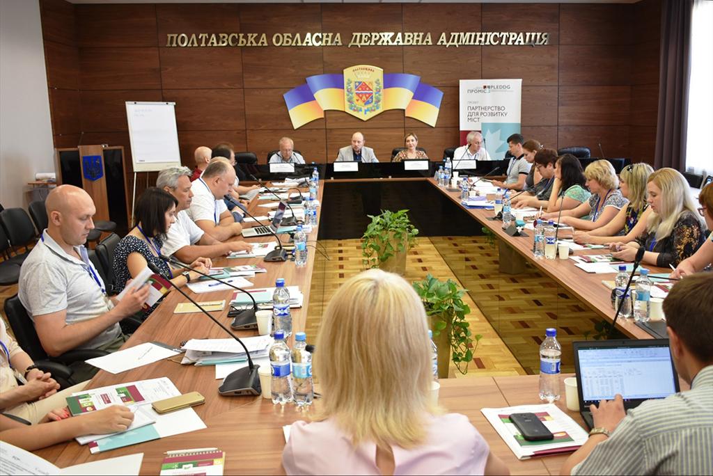 Полтавщина — лідер серед регіонів України за кількістю укладених договорів ММС