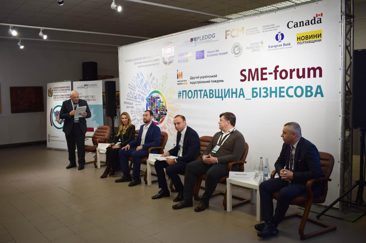 Регіональний економічний форум SME-forum «Полтавщина бізнесова»