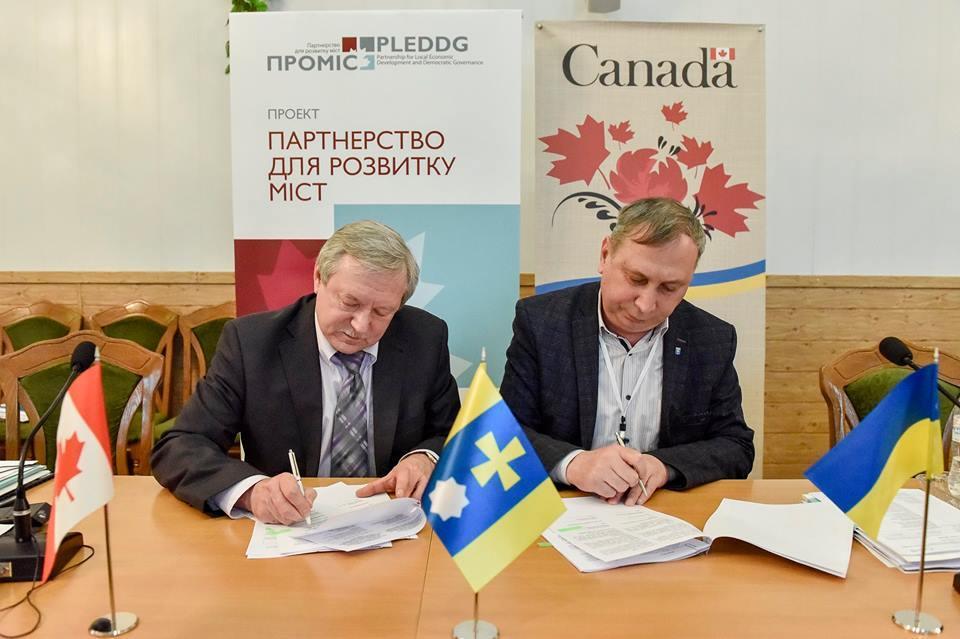 Українсько-канадський проект «Партнерство для розвитку міст»