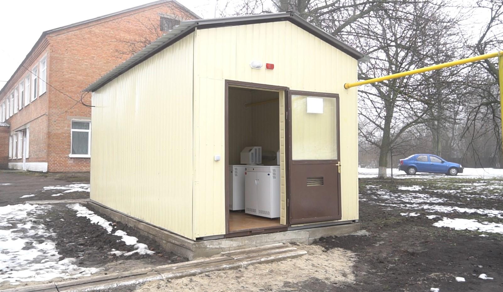 Біля школи збудували нову теплогенераторну