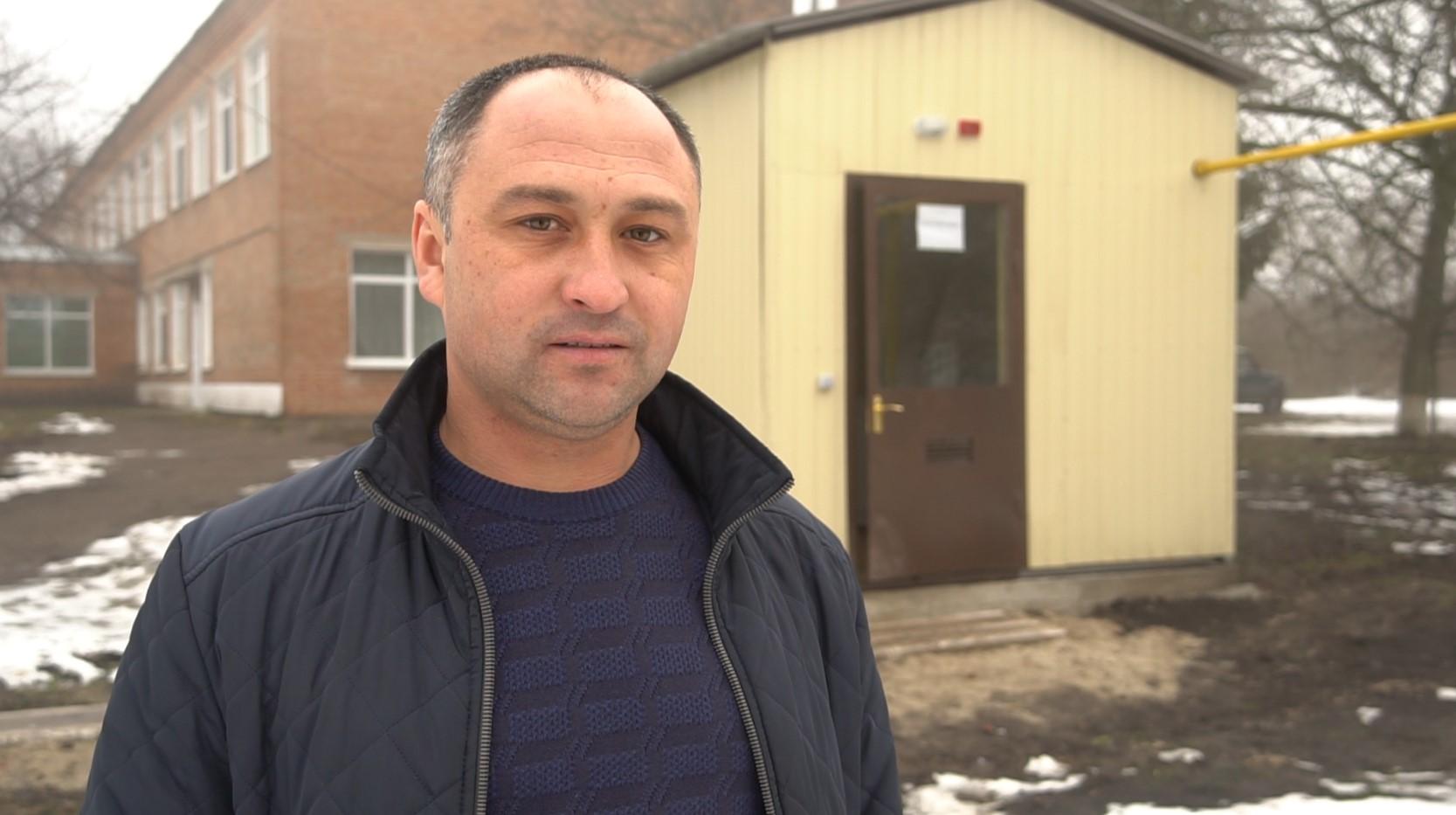 Директор Жоржівської школи Сергій Цьова