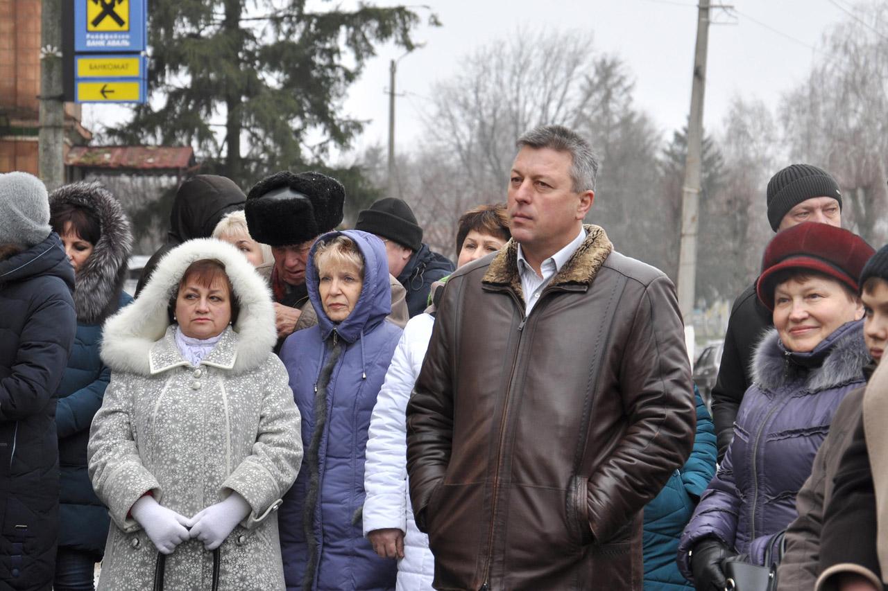 голова райради Юрій Марченко