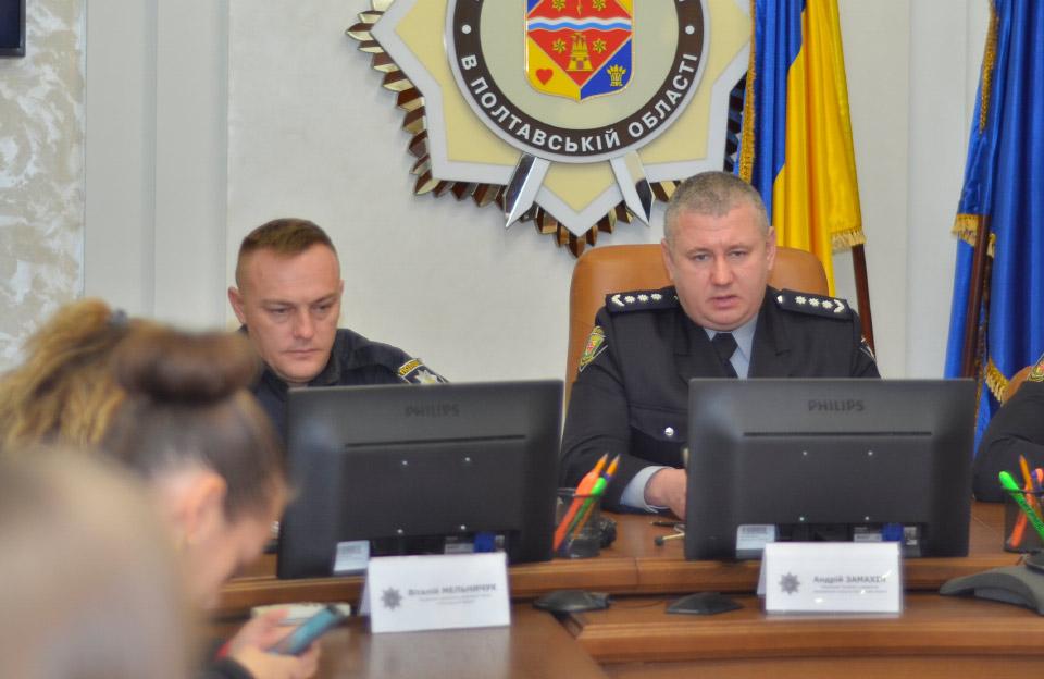 Віталій Мельничук та Андрій Замахін