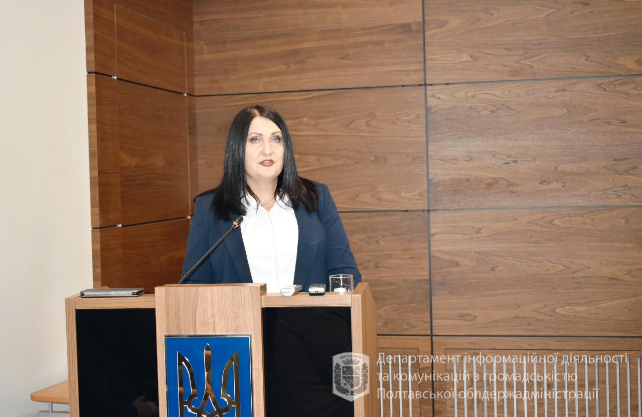 Олена Харченко