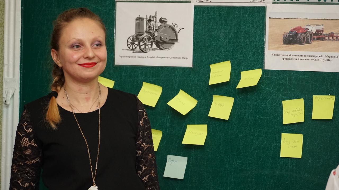 Вчитель біології та хімії, ведуча заходу Юлія Четверова