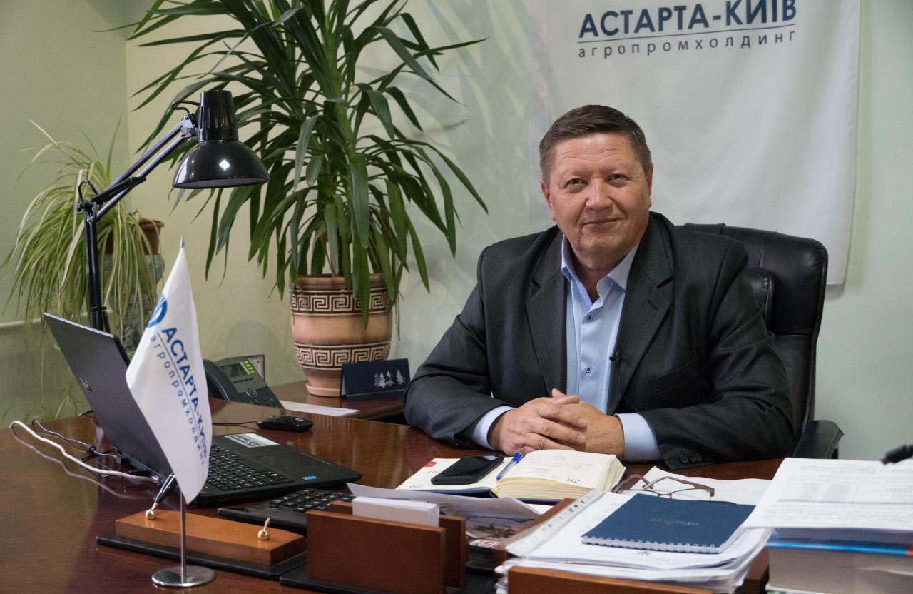 Генеральний директор ТОВ «Астарта Прихоролля» Павло Кандиба