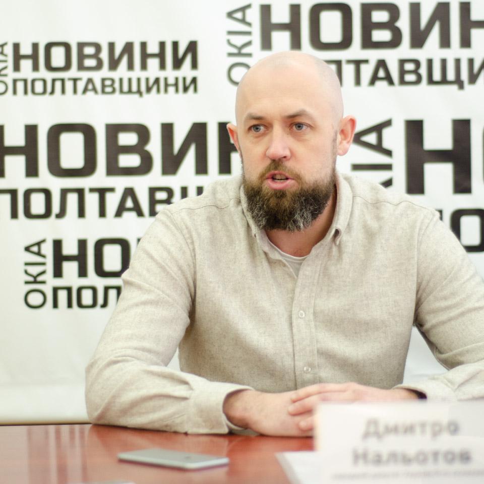 Дмитро Нальотов