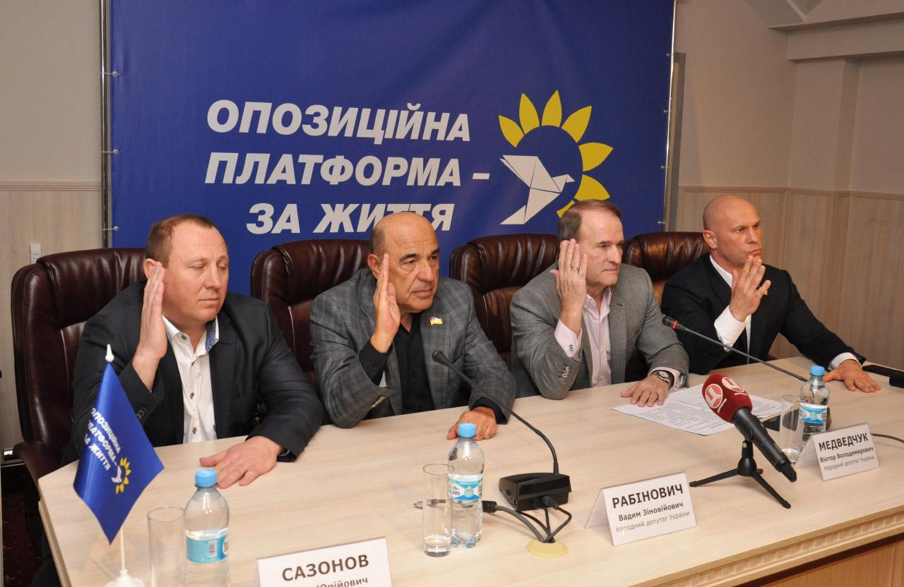 Олег Сазонов, Вадим Рабінович, Віктор Медведчук та Ілля Кива