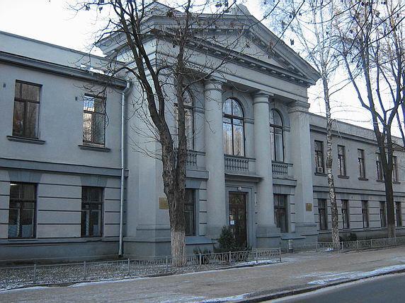 Інститут ґрунтознавства та агрохімії імені О. Н. Соколовського