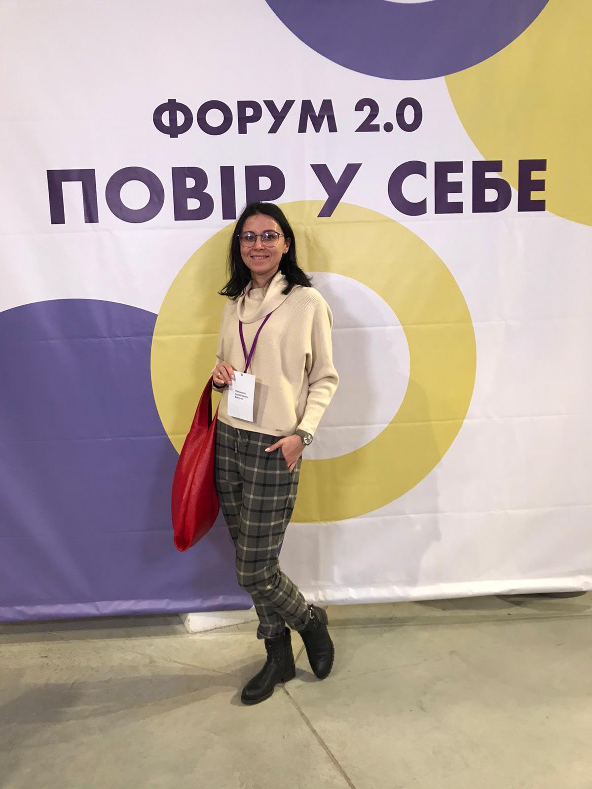 Анастасія Зуб - одна з перших стипендіаток фонду