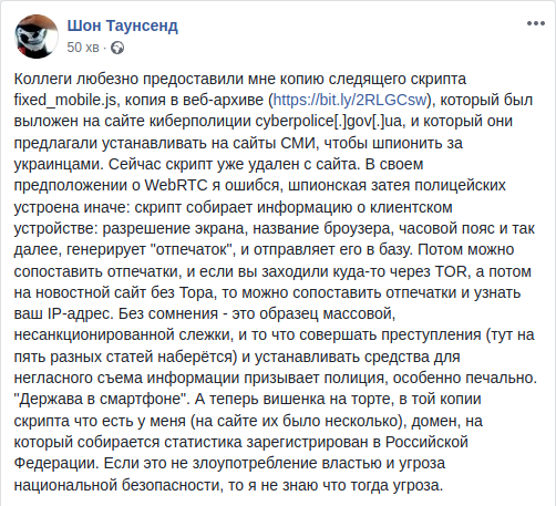 Пост Шон Таунсенд