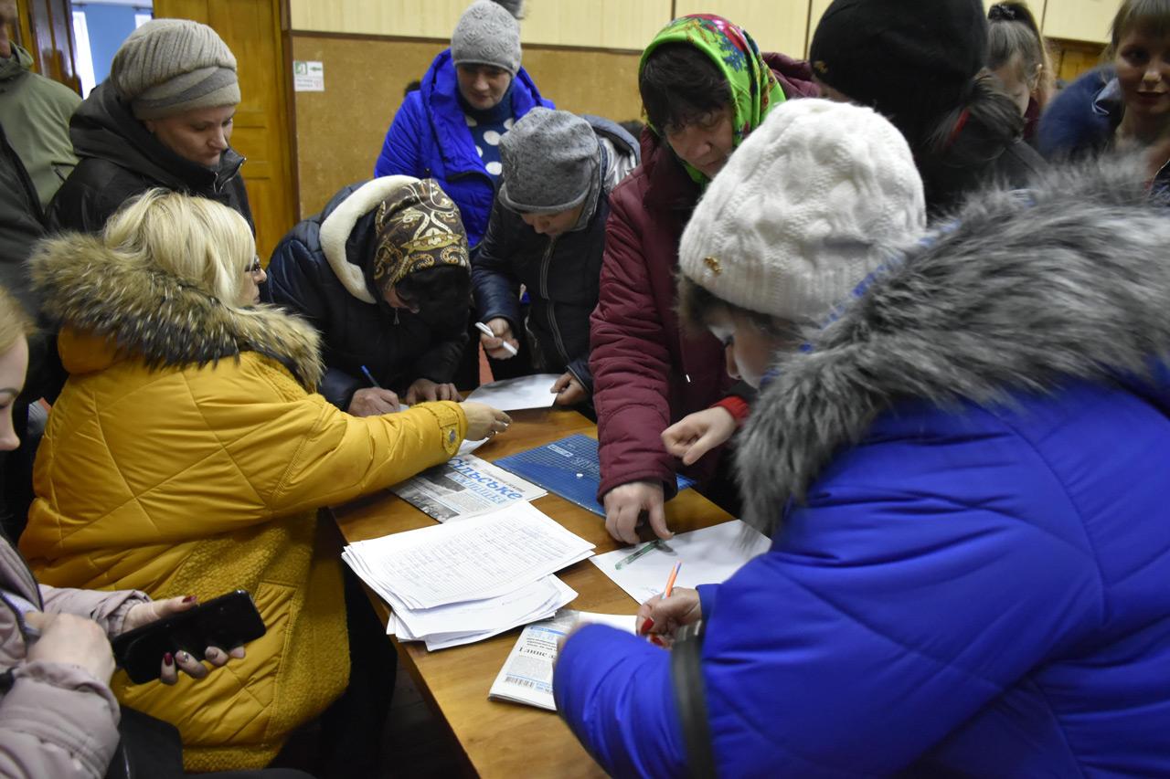 Мешканці підписали колективне звернення