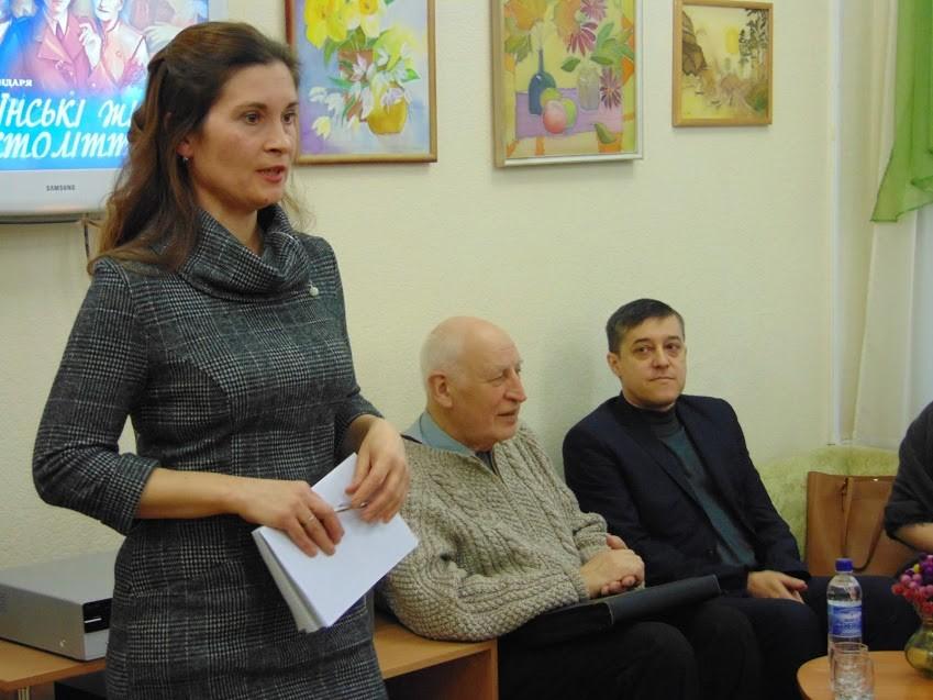 Ведуча презентації, бібліотекарка Вікторія Піскова