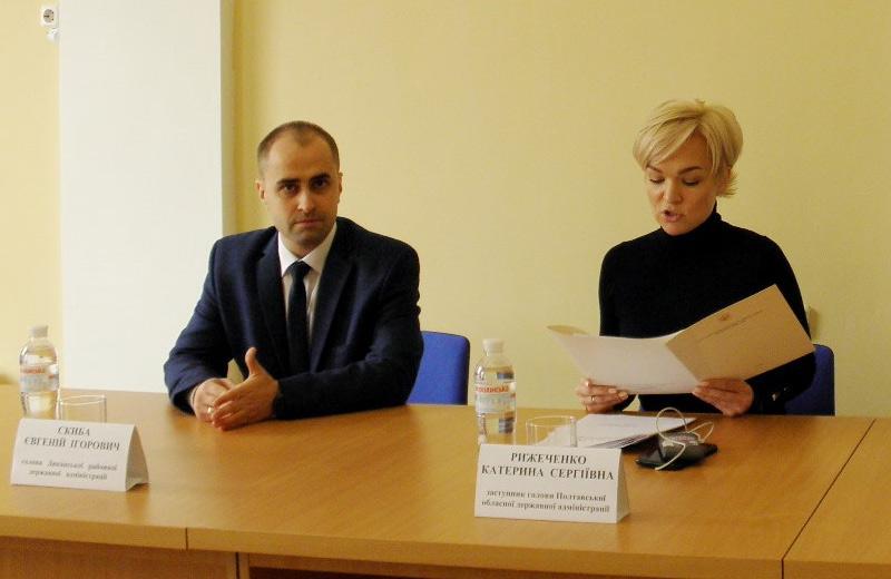 Євгеній Скиба та Катерина Рижеченко