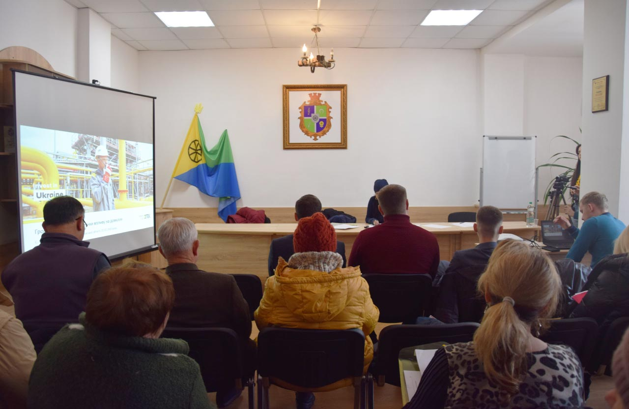 Громадські слухання проходили у приміщенні Мачухівського будинку культури