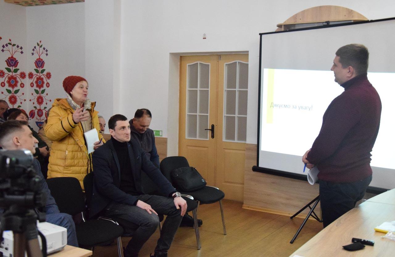 Жителі Мачухівської ОТГ ставили питання про плановану діяльність компанії