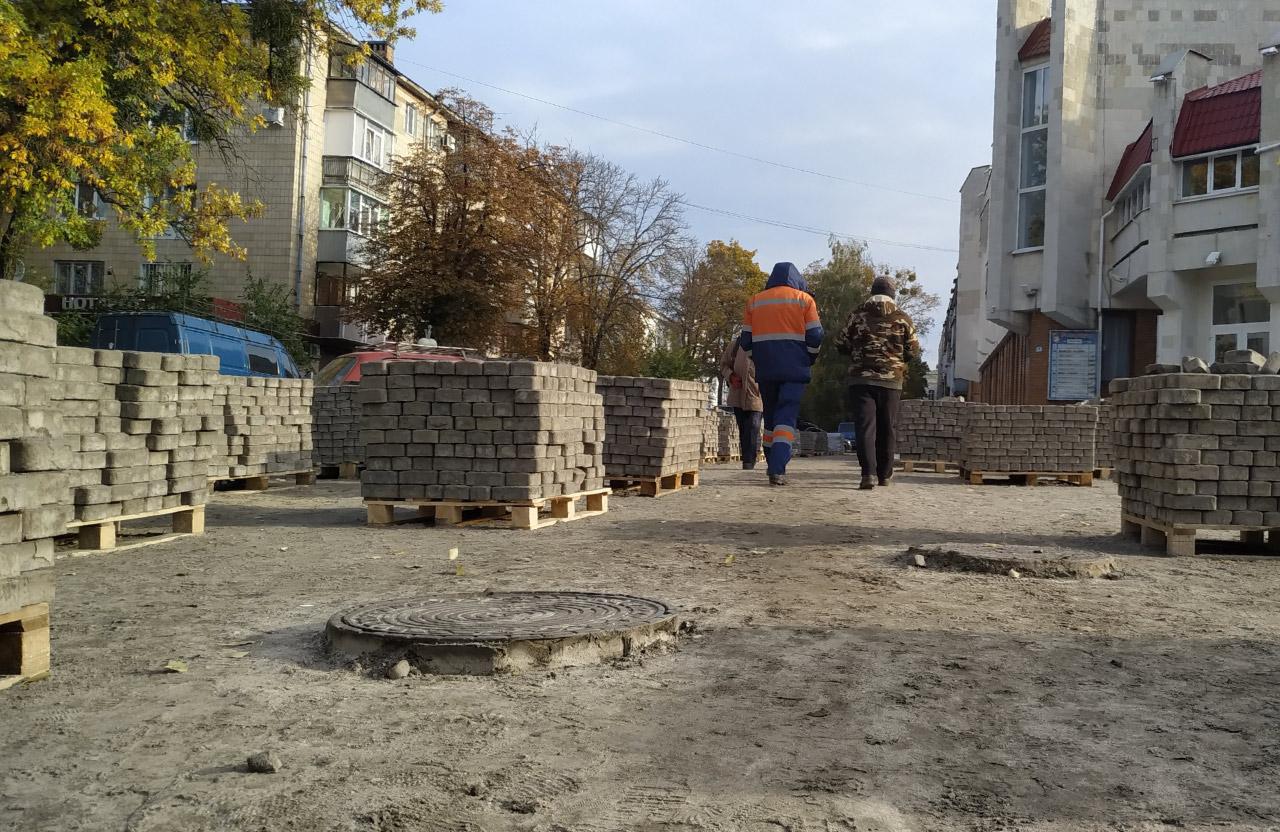 Демонтована плитка «Старе місто»