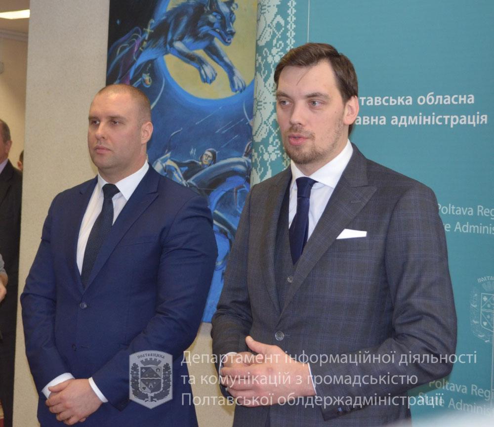 Олег Синєгубов та Олексій Гончарук