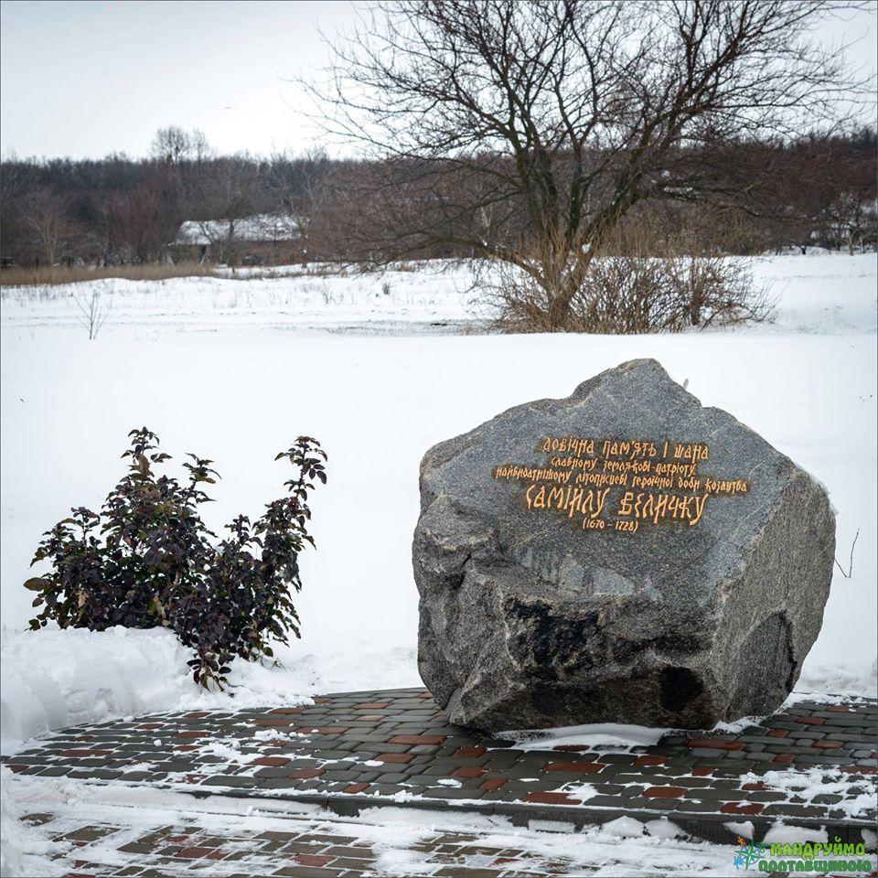 Меморіальний знак у селі Жуки