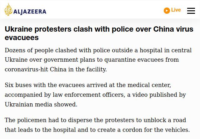 Українські протестувальники зіткнулися з поліцією через спричинену вірусом евакуацію із Китаю | Al Jazeera