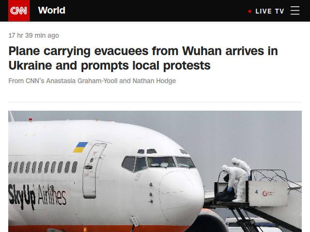 Літак з евакуйованими із Уханю прибув до України та викликав місцеві протести | CNN