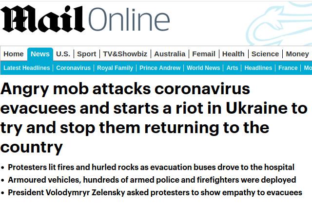 В Україні розлючений натовп напав на евакуйованих через коронавірус людей та розпочав заворушення, намагаючись зупинити їх повернення в країну | Daily Mail