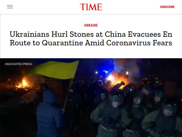 Українці кидали каміння в евакуйованих з Китаю людей на шляху до карантину через боязнь коронавірусу | Time