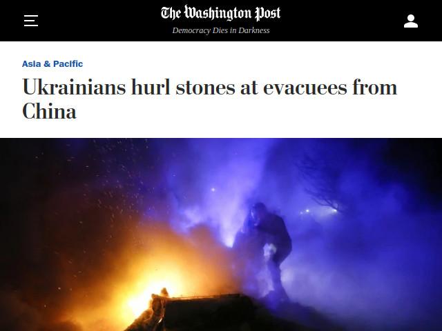 Українці кидали каміння в евакуйованих з Китаю людей | The Washington Post