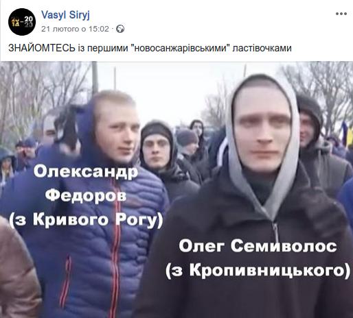 ЗНАЙОМТЕСЬ із першими «новосанжарівськими» ластівочками | Світлина від Vasyl Siryj (Facebook)