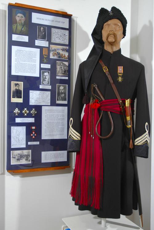 Реконструкція уніформи Чорних запорожців