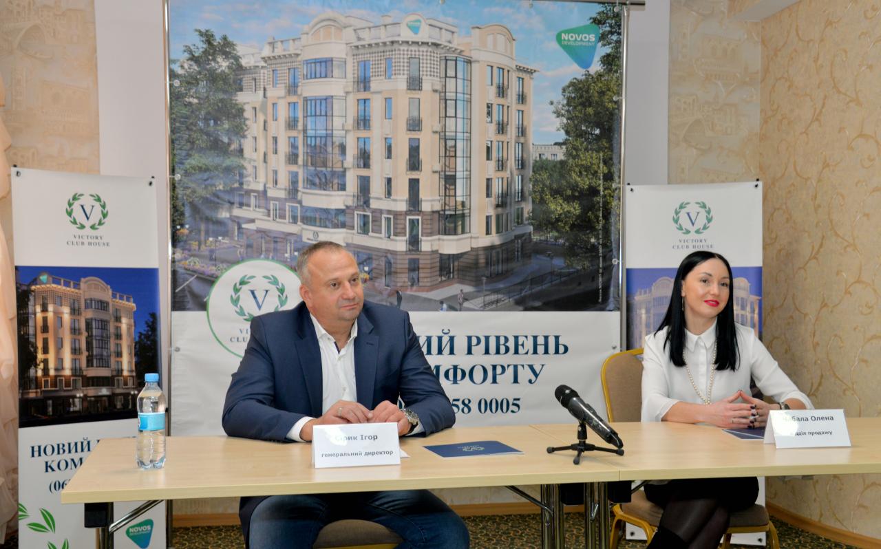 Ігор Сірик та Олена Чабала